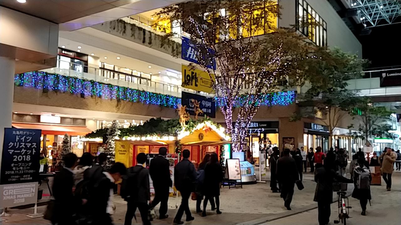 丸亀町Green ドイツクリスマスマーケット