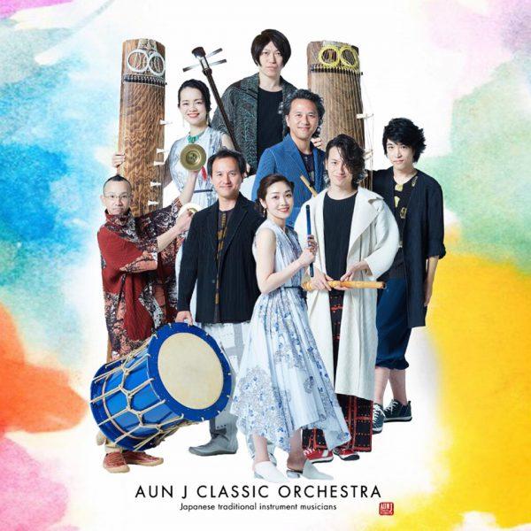 AUN J Classic Orchestra